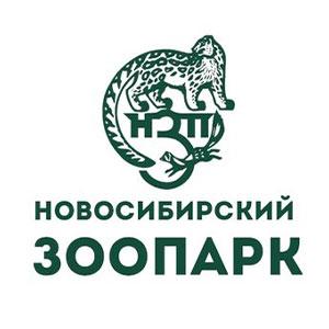 "Лого ""Новосибирский зоопарк"""