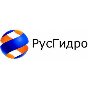 "Лого ""РусГидро"""