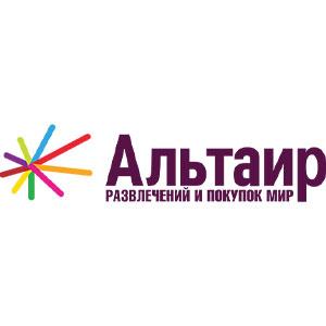 """Лого """"Альтаир"""""""